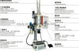 ماكينة ضغط الهواء للورقة المعدنية عالية الجودة (JLYA)