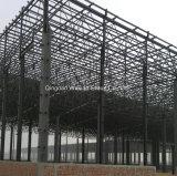[هيغقوليتي] فولاذ هيكل [ستيل ستروكتثر] فولاذ بناء