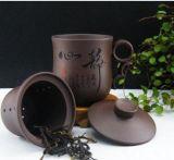 Фиолетовый Yixing глиняные Teapot Z032