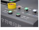 Impresora de la leyenda de la alta exactitud para PWB (modelo: ASIDA-PY300B)