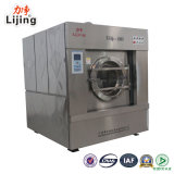 Laundry commerciale Equipment Hotel Washing Machine Made in Cina (XGQ15-100KG)