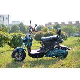 Дисковый тормоз электрический скутер 1000W
