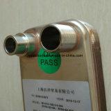 熱伝達装置のSwepの同等の銅によってろう付けされる版の熱交換器Bphe