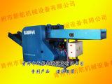 Chiffons de déchets de haute qualité chiffon machine de recyclage des déchets de la machine de coupe