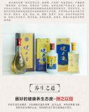 De Wijn van de gezondheid, Alcoholische, Voedzame Wijn