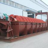 Riversandのための洗浄装置、砂の洗濯機または海の砂/Silica