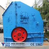 CE&ISO 승인되는 강철 광재 쇄석기