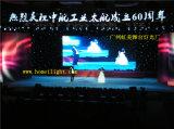 Stern-Vorhang-Tuch der 3 * 4 Mhigh Qualitätsled mit Mischungs-Farbe des Cer-RGBW für Stadiums-Hintergrund-Hochzeits-Dekoration