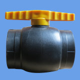 Штуцер трубы HDPE шарикового клапана для водоснабжения