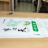 sacchetto tessuto Sack/PP del polipropilene laminato BOPP di 20kg 25kg