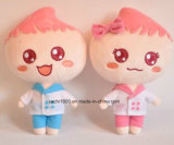 Талисман куклы различного плюша Pruduce фабрики мягкий