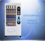 2014 neue preiswerteste ökonomische Chips/Nahrung-/Getränke-/Getränk-/Imbiss-Verkaufäutomat LV-205f