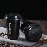Oferta de la fábrica de papel desechables impresos personalizados taza de café y té