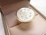 인공적인 조각 바다 쉘 금 당 반지, 여자를 위한 데이트 반지