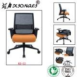 Kd02 현대 사무실 Svivel 학교 학생 메시 접는 의자