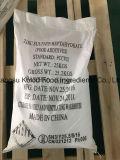 Prezzo dell'heptaidrato del solfato di zinco del commestibile di Znso4.7H2O