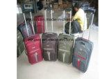スーツケースSKDセットされる材料600dtwillから成っている7部分