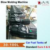 Máquina que sopla plástica para la producción de los depósitos de gasolina