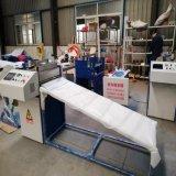 자동적인 벨트 절단기 FIBC 엄청나게 큰 판매를 위한 기계를 만드는 콘테이너에 의하여 길쌈되는 부대 자루