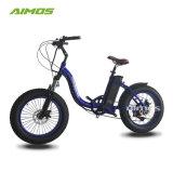[750و] سمين إطار العجلة [فودينغ] [20ينش] درّاجة كهربائيّة يجعل في الصين