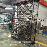 良質のカスタマイズされた大型のステンレス鋼のワインラック金属の陳列だな