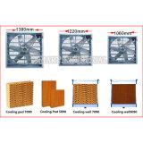 Garniture évaporative de Hcooling de bâti de rideau aérien de guichet de porte de serre chaude
