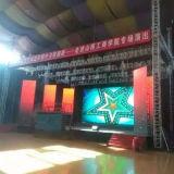 Indoor Club/Salle de réunion de l'écran de la publicité vidéo RGB couleur pleine P6 Affichage LED d'installation fixe