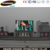 Pared al aire libre a todo color del vídeo de la visualización de LED de P10 SMD