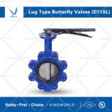 Valvola a farfalla della cialda della flangia dell'UL FM con l'interruttore del compressore