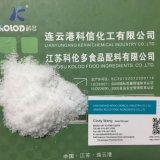 Lebensmittel-Zusatzstoff-Kaliumzitrat Anhy