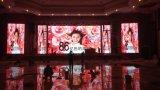 P6 광고를 위한 실내 LED 스크린 풀 컬러 표시판