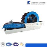 China Máquinas e Equipamentos de peneira vibratória Mineral profissional