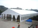 Сень свадебного банкета случая белой крыши PVC напольная