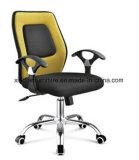 Эргономический стул офиса сетки с Nylon рукояткой
