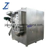 Gk200는 알갱이로 만드는 장비를 말린다