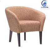 高品質の心地よいファブリッククッションの家具のソファーの椅子