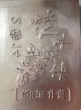 Cnc-Glasgravierfräsmaschine für Zeichen-Stich