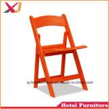 يطوي كرسي تثبيت بلاستيكيّة لأنّ شاطئ/فندق/خارجيّة/مأدبة/عرس/مطعم