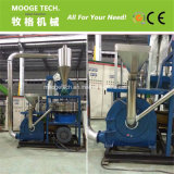 Déchets de plastique PVC PP PE pulvérisateur/pulvériser la machine