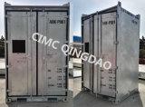Cimc оффшорный контейнер