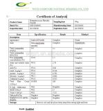 반대로 Oxidant&Anti 노후화 아스타크산틴 2%~5% 분말 & OEM 서비스