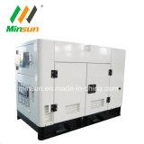 Низкий уровень шума Cummins 50КВТ 60 ква дизельного генератора цена на заводе