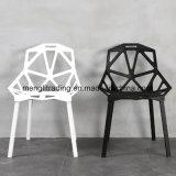 نسخة [سلّا] أحد يكدّس [بّ] بلاستيكيّة يتعشّى كرسي تثبيت