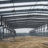 경제 강철 구조물 공장 건물