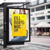 거리 알루미늄 LED 가벼운 상자 제조하 광고 전시