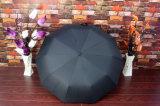 자동적인 여행 우산 자동차 방풍 열리는 가까운 콤팩트 접히는 것이 방수 처리한다