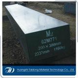 강철 제품 SKD5 DIN1.2581 H21 3Cr2W8V