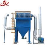 Industrieller Staub-Filter-Systems-Entwurf Powermatic Zink-Staub-Sammler