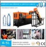 Máquina automática del moldeo por insuflación de aire comprimido del animal doméstico del estiramiento de 5 galones