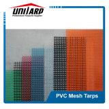[1000د] 9*9 [250غسم] [3.2م] [بفك] لون شبكة سياج بناء
